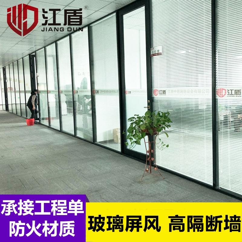 办公室不锈钢质甲级防火玻璃门墙非承重幕墙写字楼隔断屏风玻璃墙